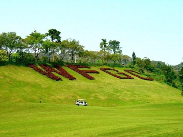 霧峰高爾夫俱樂部05